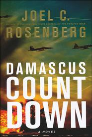 Damascuscountdown